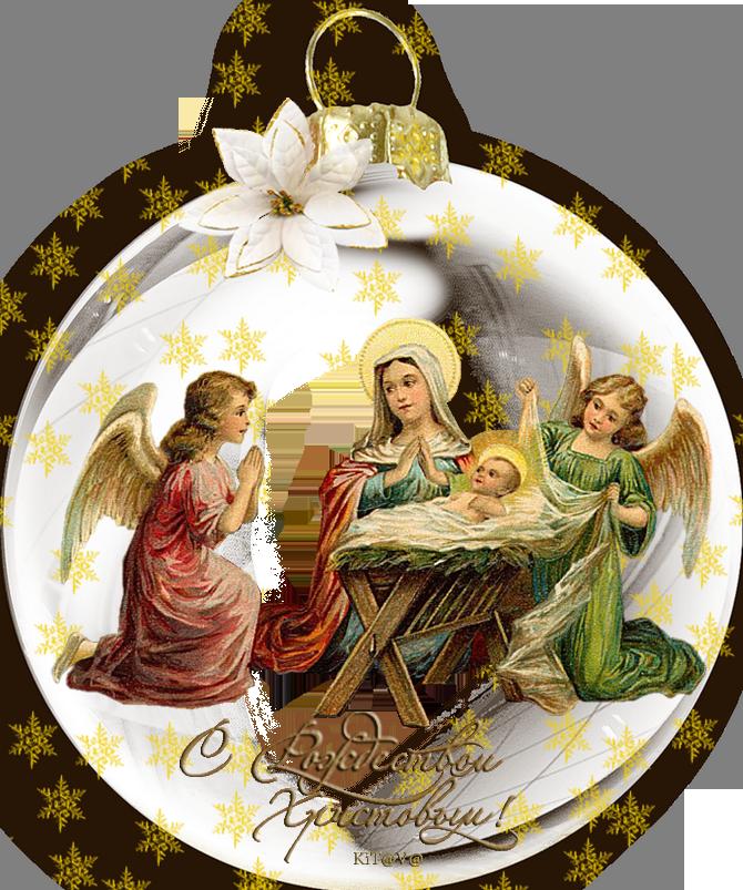 С-Рождеством!.png